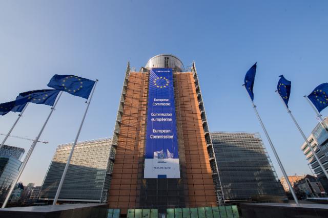 Az EB elutasítja az MSPI-t